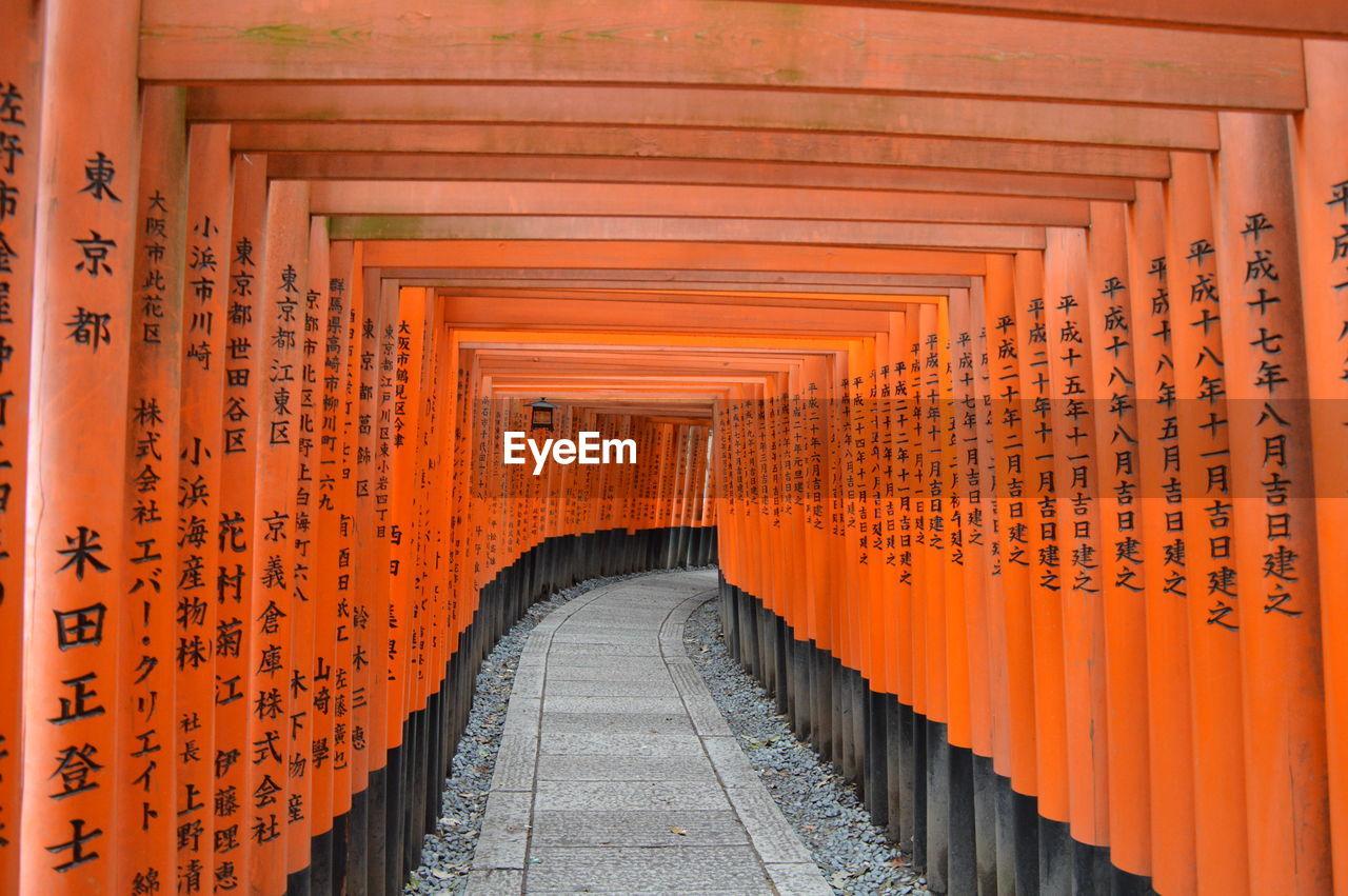 Torii Gate Leading Towards Fushimi Inari Shrine
