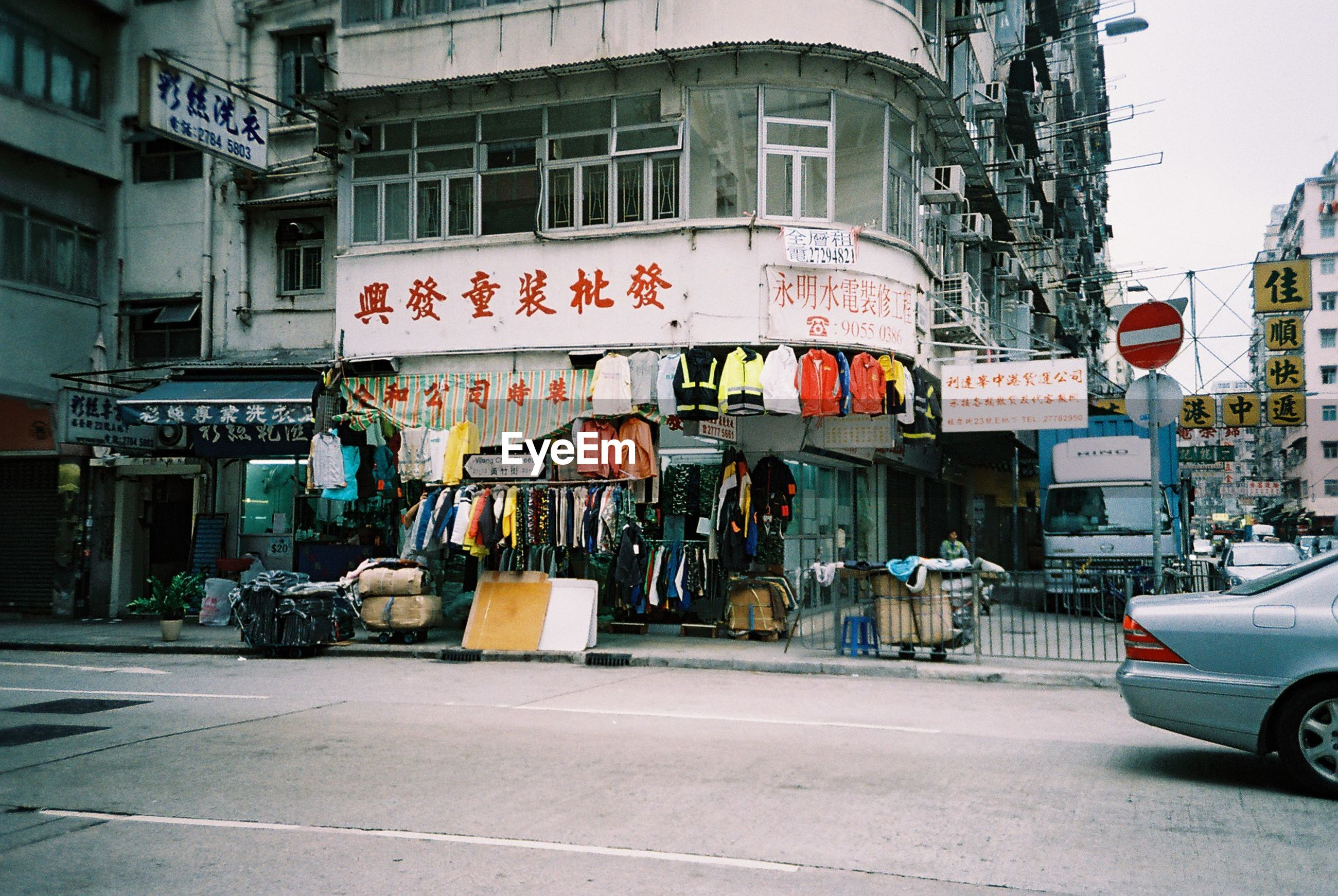 Clothe selling on street