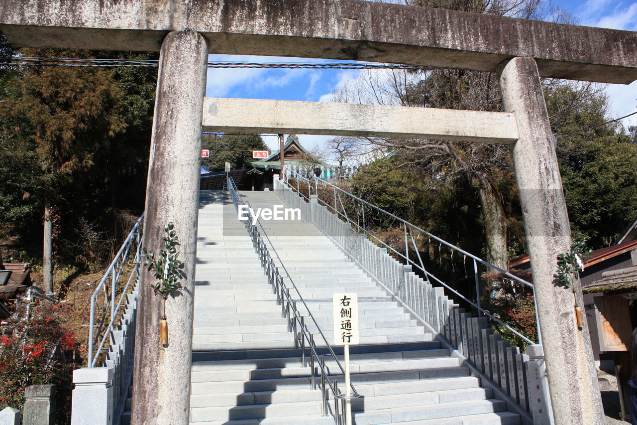Low Angle View Of Steps Leading Toward Temple