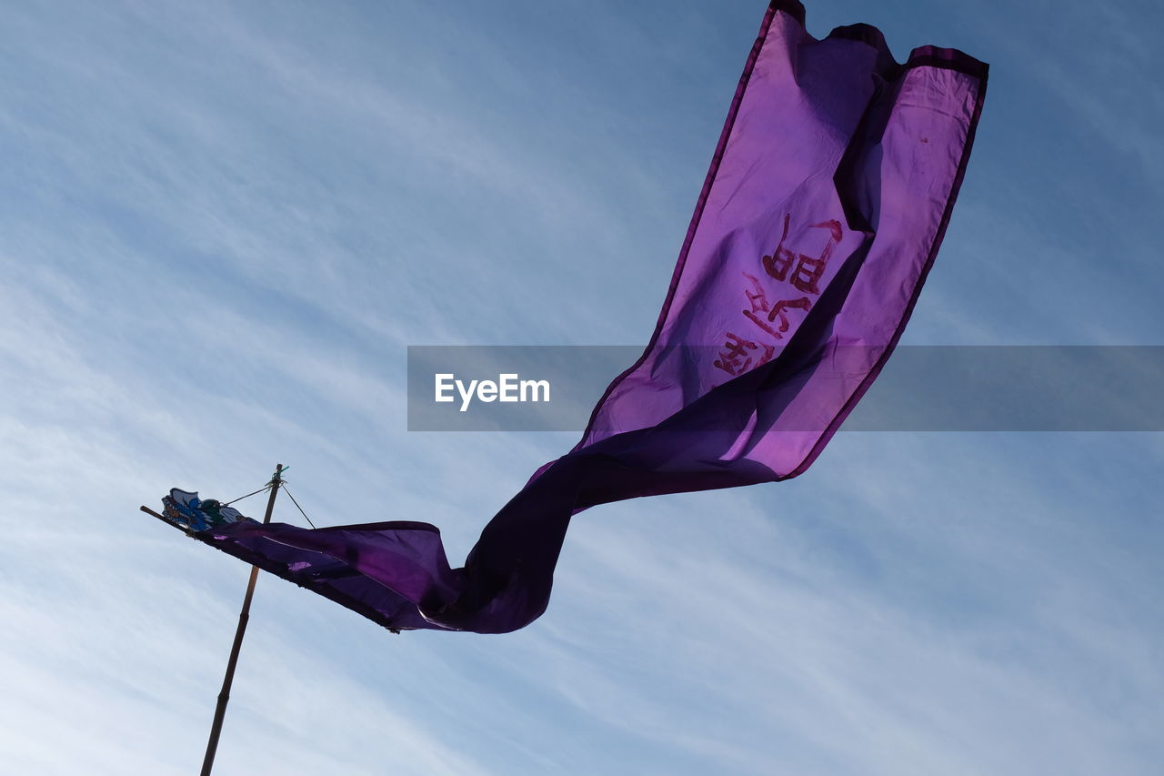 flag, low angle view, wind, patriotism, textile, sky, fabric, no people, pride, outdoors, day, cloud - sky