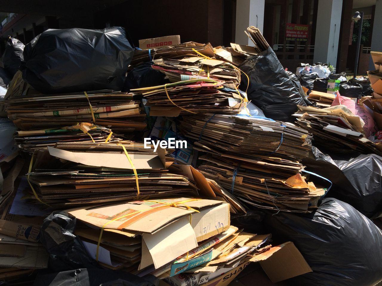Stack of cardboards