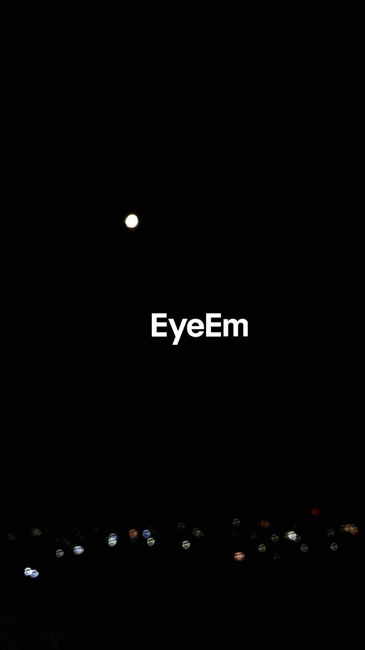 night, moon, dark, illuminated, no people, nature, outdoors, astronomy, beauty in nature, crescent, half moon, sky