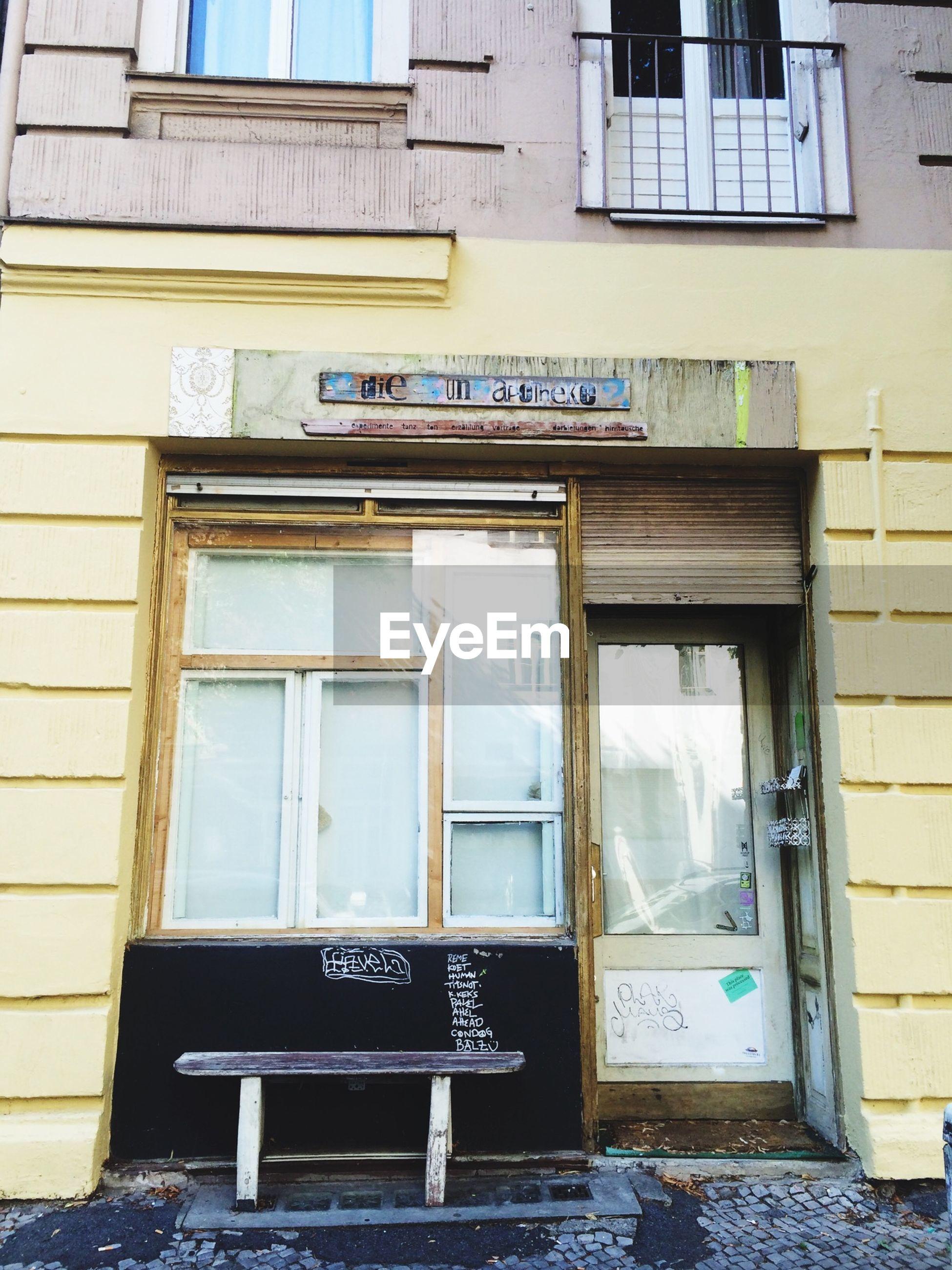 Glass window and door of store