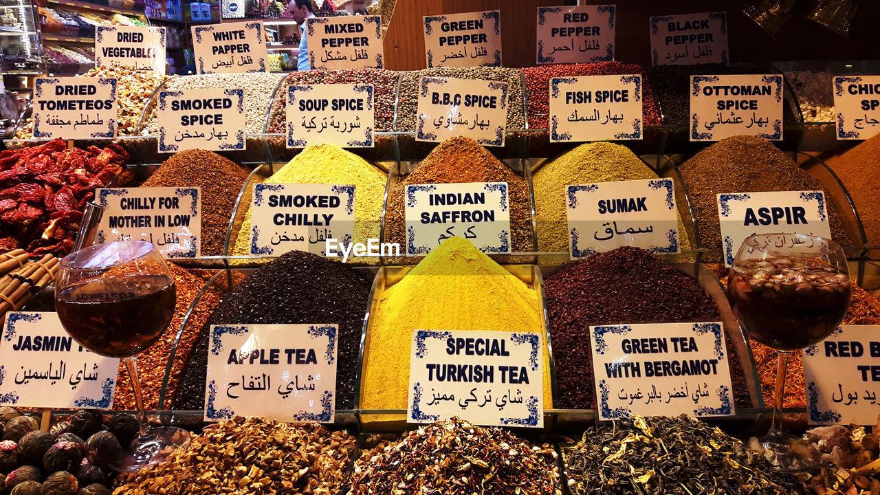 Full frame shot of spices for sale in market