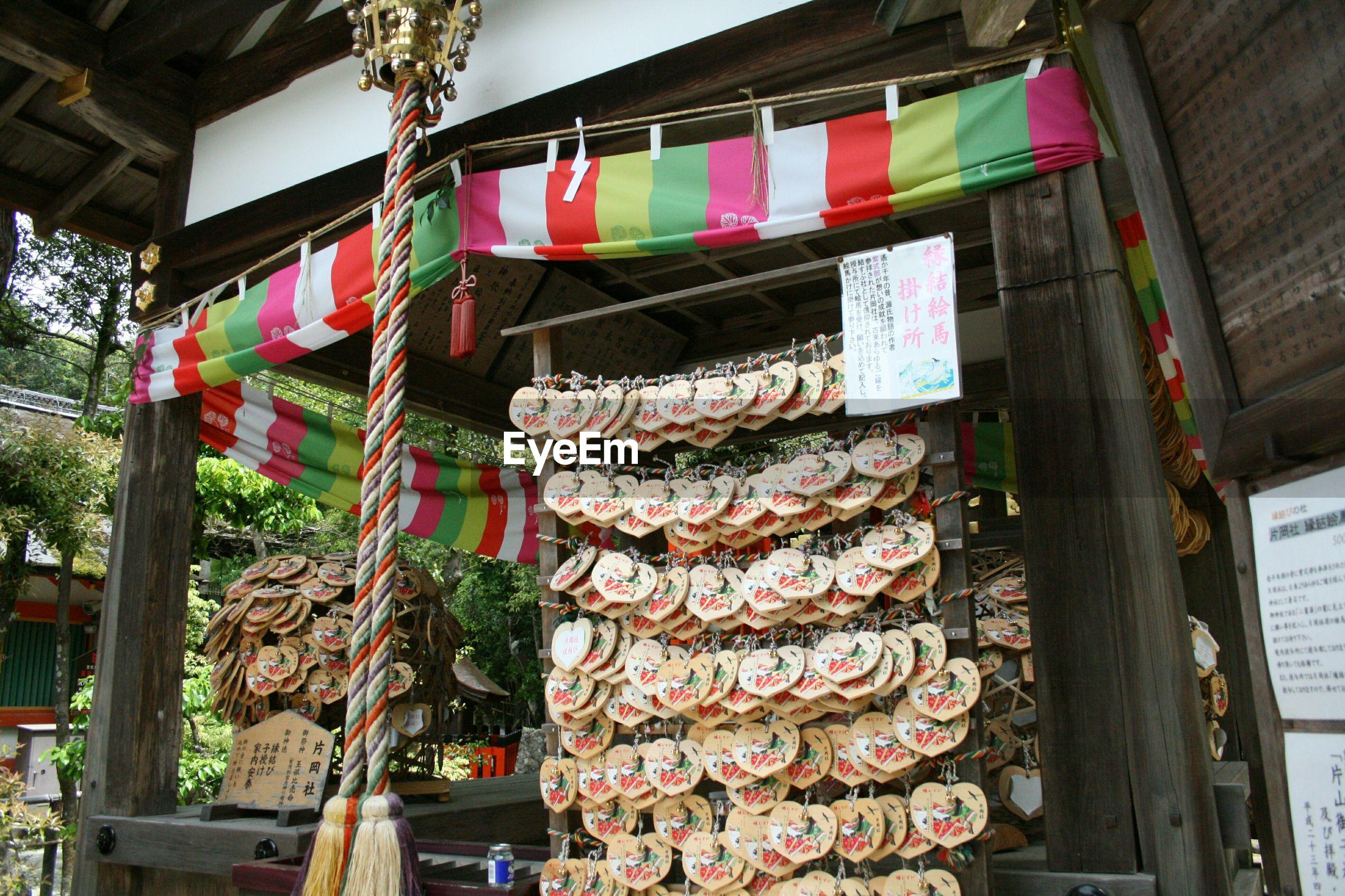 Japanese souvenirs for sale