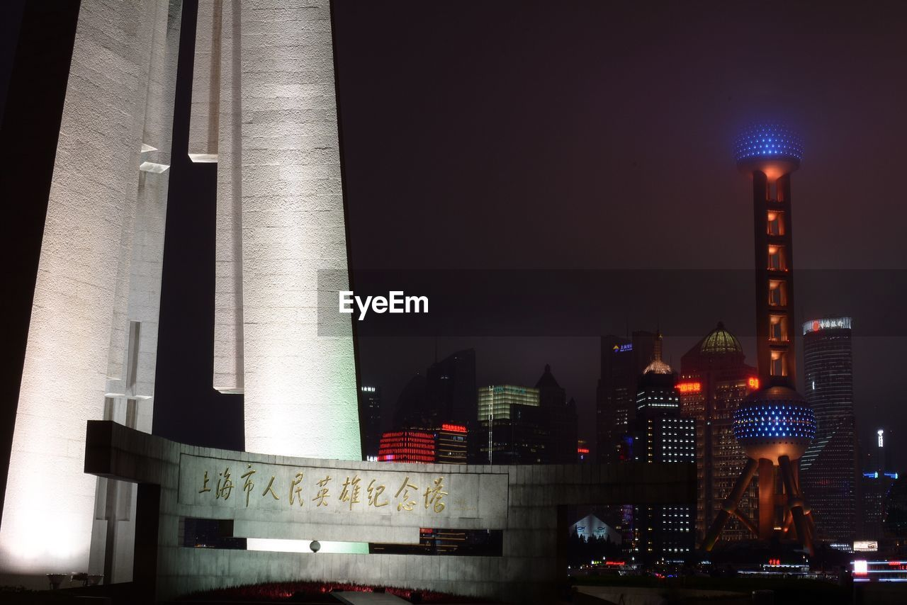 architecture, built structure, illuminated, building exterior, night, skyscraper, tower, architectural column, city, modern, low angle view, travel destinations, outdoors, no people, sky, cityscape