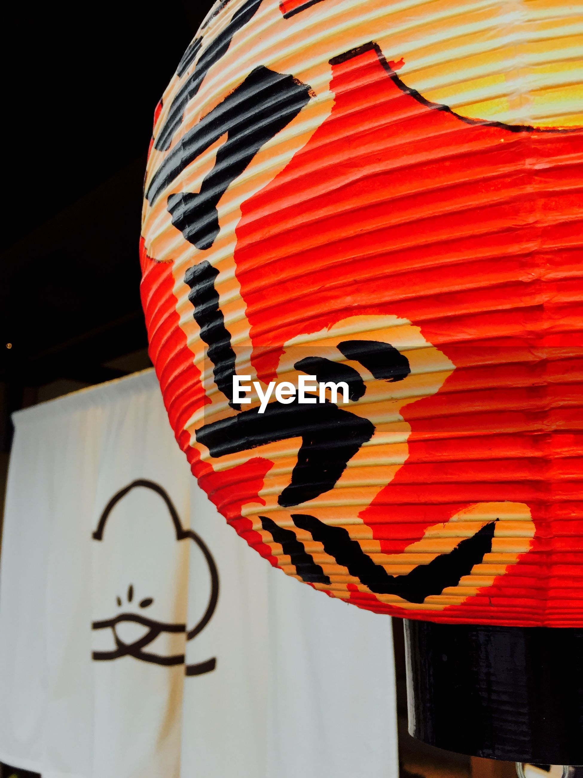 Low angle view of lantern