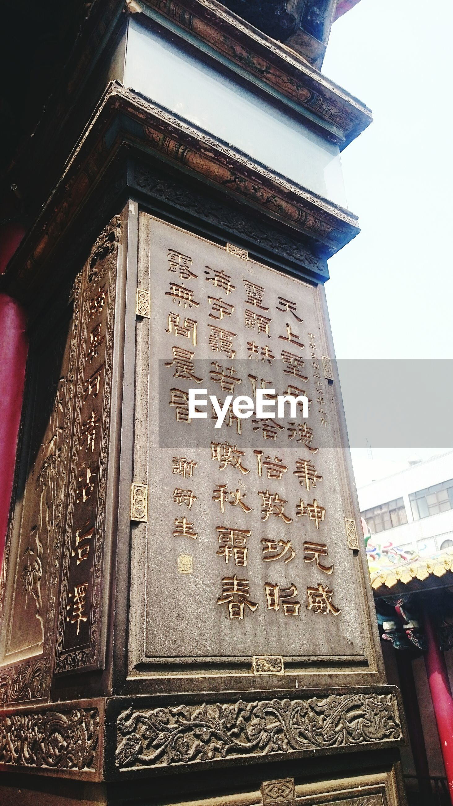 text, architecture, low angle view, built structure, building exterior, western script, communication, non-western script, history, tower, no people, day, city, outdoors, famous place, building, travel destinations, sky, capital cities, pattern