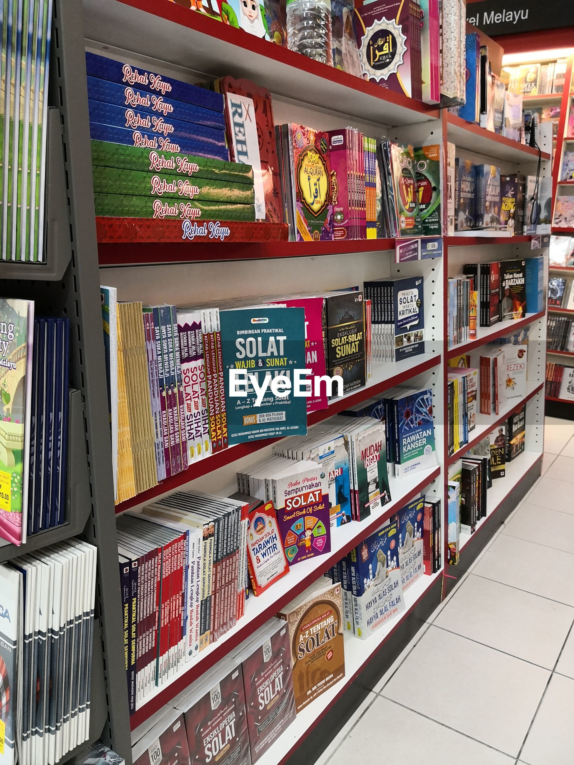 BOOKS IN SHELF AT STORE