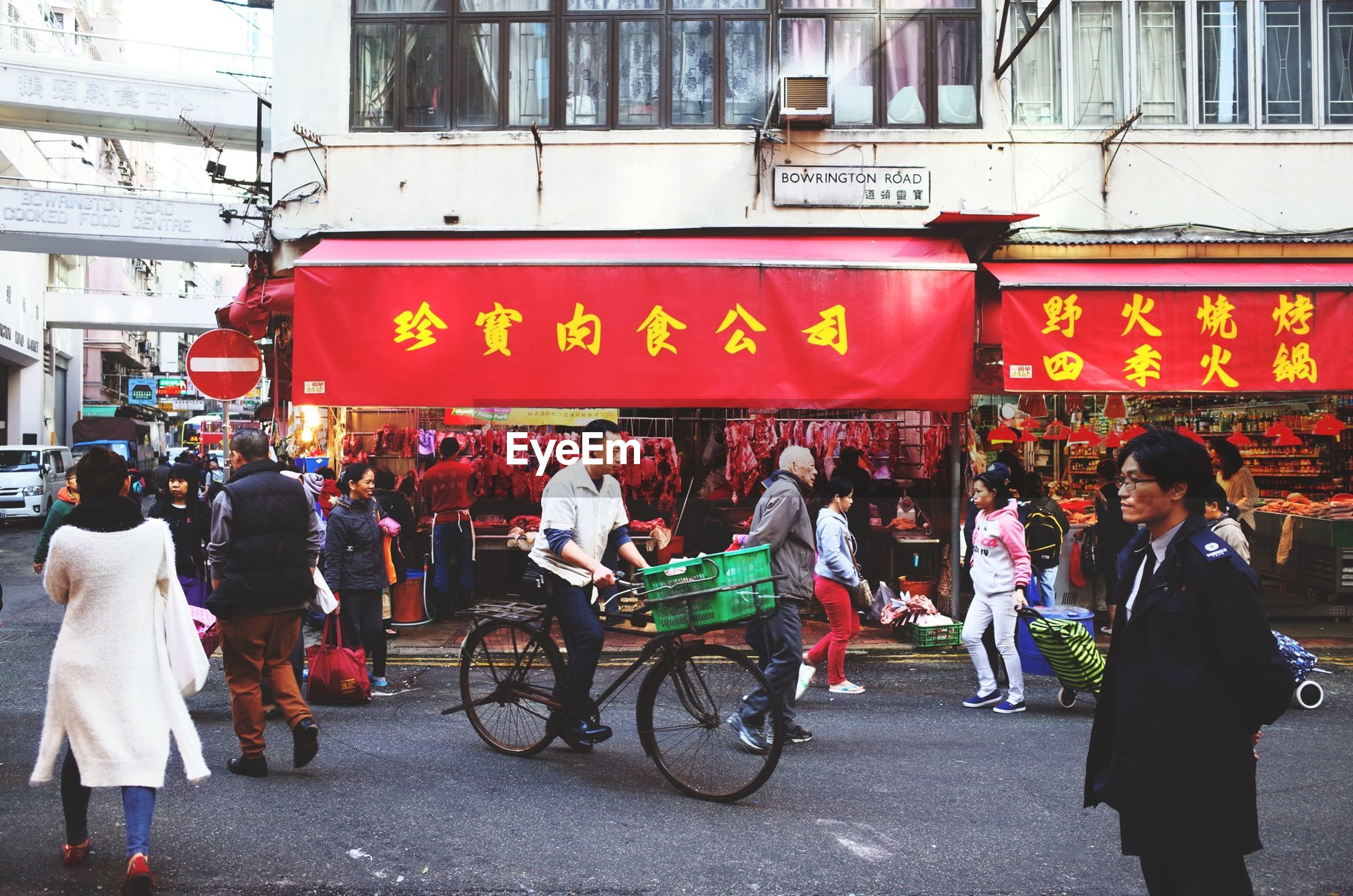 Street life, Bowrington Road Markets, Wan Chai, Hong Kong. Open Edit HongKong Streetphotography Travel Photography