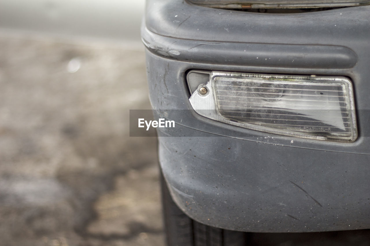close-up, focus on foreground, metal, no people, outdoors, day