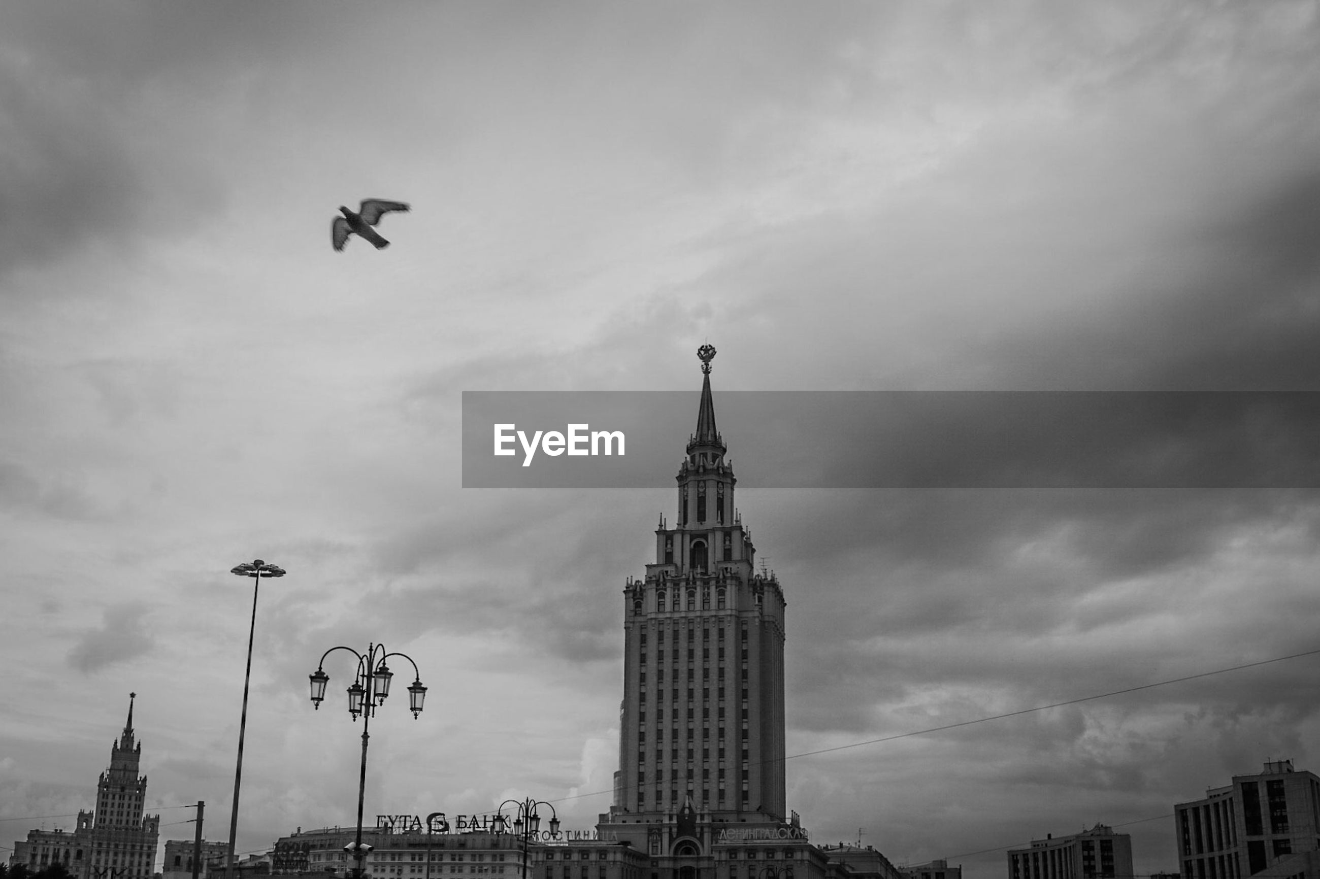 Low angle view of hilton moscow leningradskaya hotel against cloudy sky