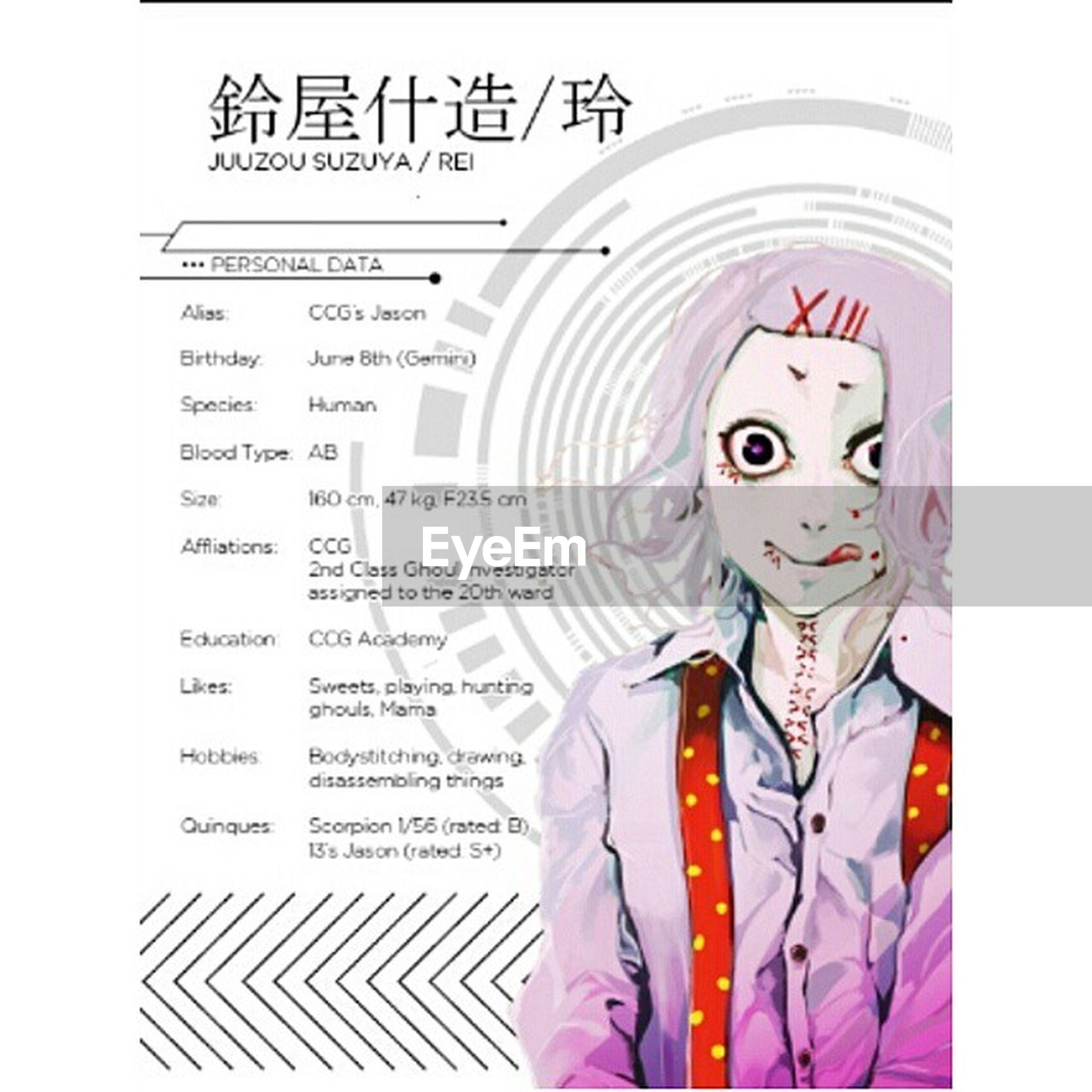 art and craft, art, human representation, creativity, text, indoors, western script, communication, one person, wall - building feature, white background, front view, studio shot, close-up, white color, animal representation, auto post production filter, non-western script