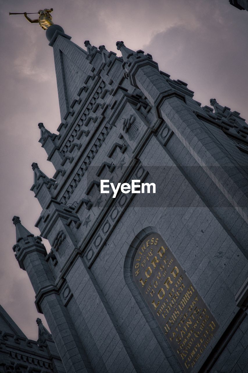 low angle view, architecture, built structure, outdoors, sky, building exterior, history, religion, spirituality, place of worship, day, no people