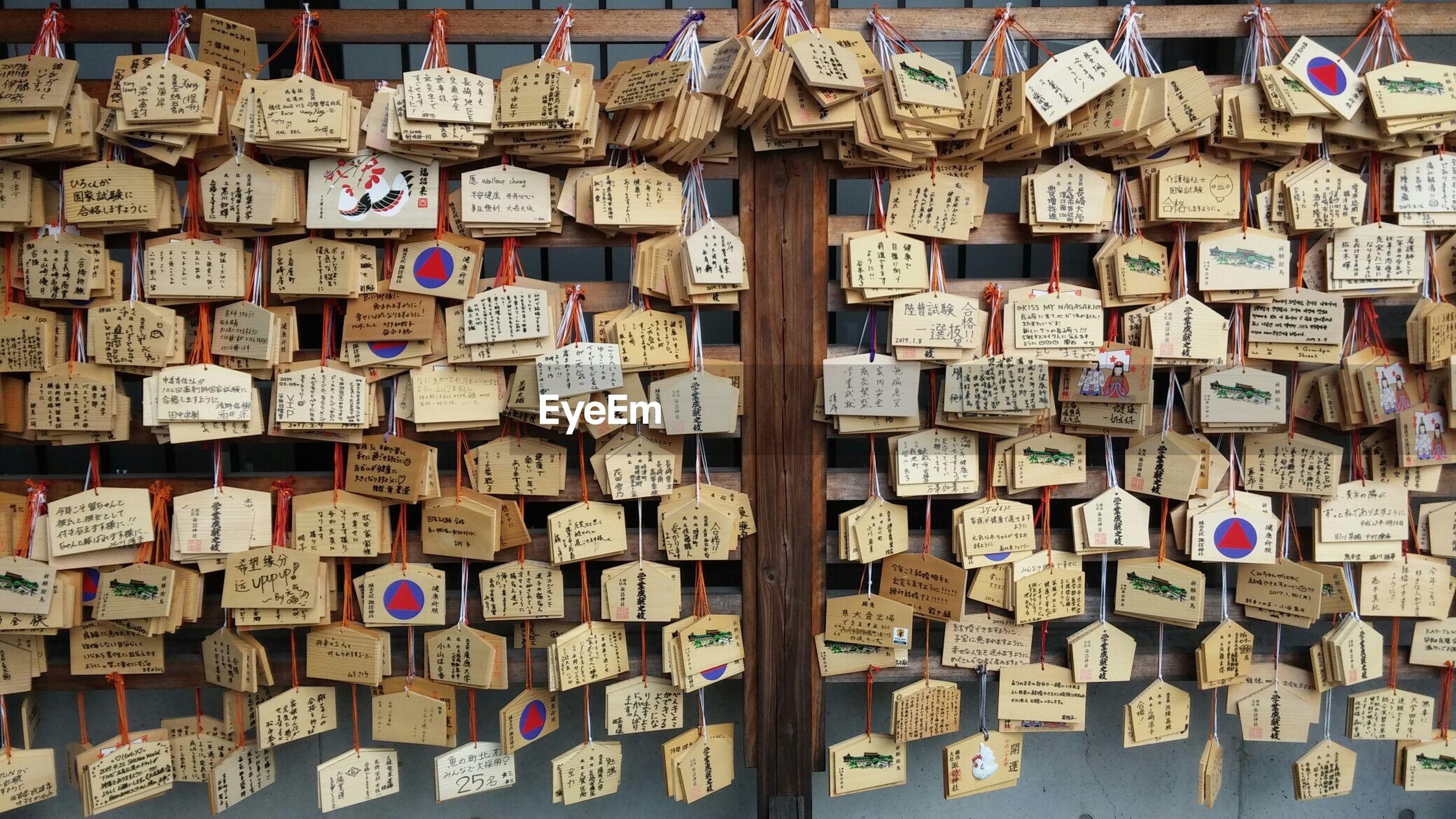 Prayer blocks hanging in store