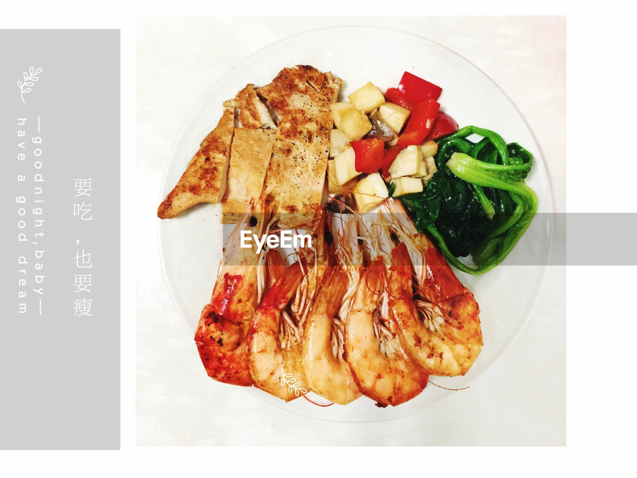 food, food and drink, freshness, indoors, ready-to-eat, still life, healthy eating, meat, meal, plate, vegetable, close-up, slice, table, high angle view, serving size, indulgence, studio shot, directly above, no people