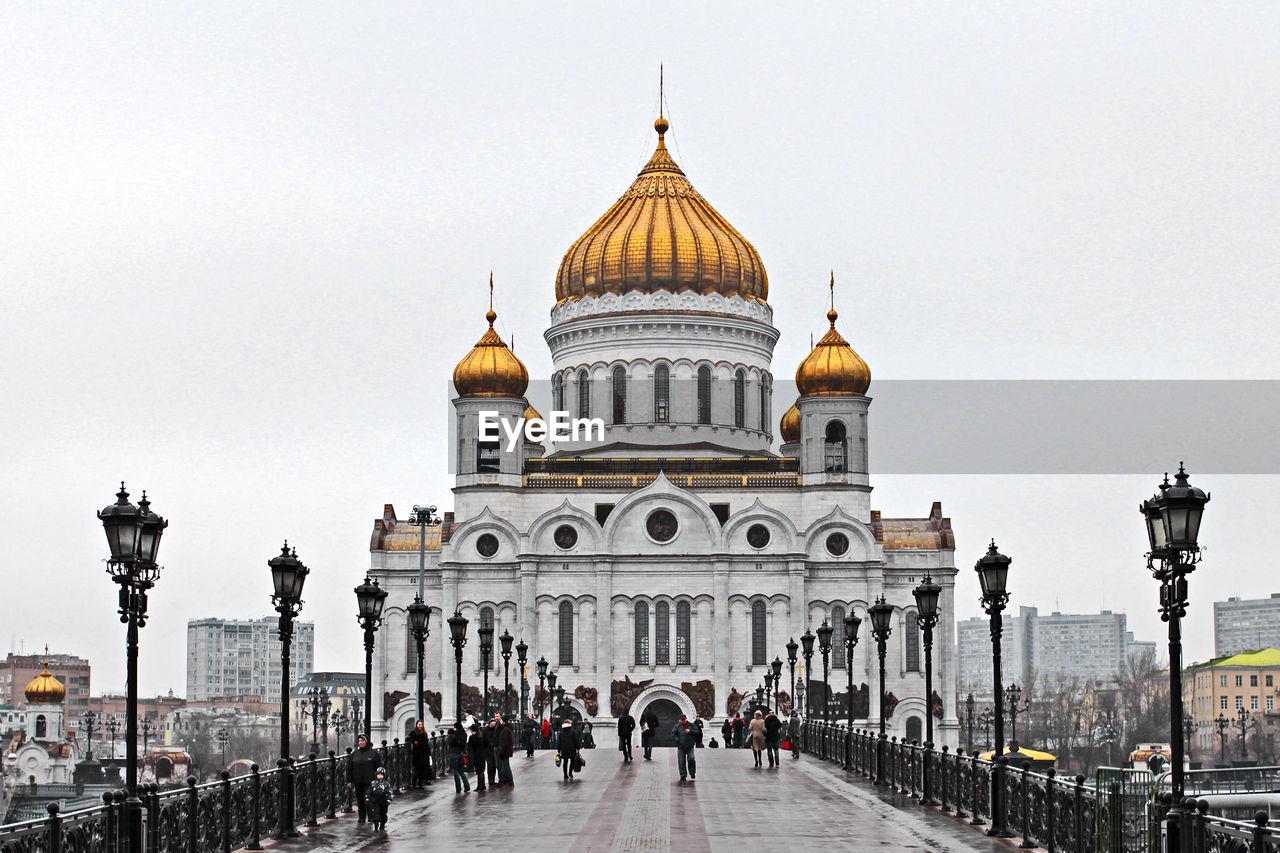 Temple of christ the saviour against clear sky