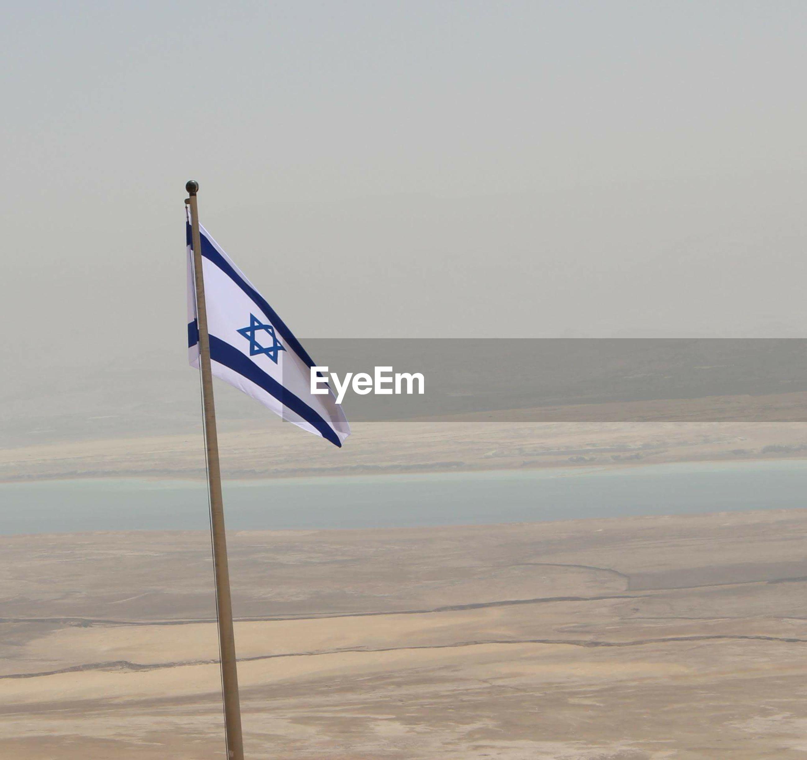 View of israeli flag