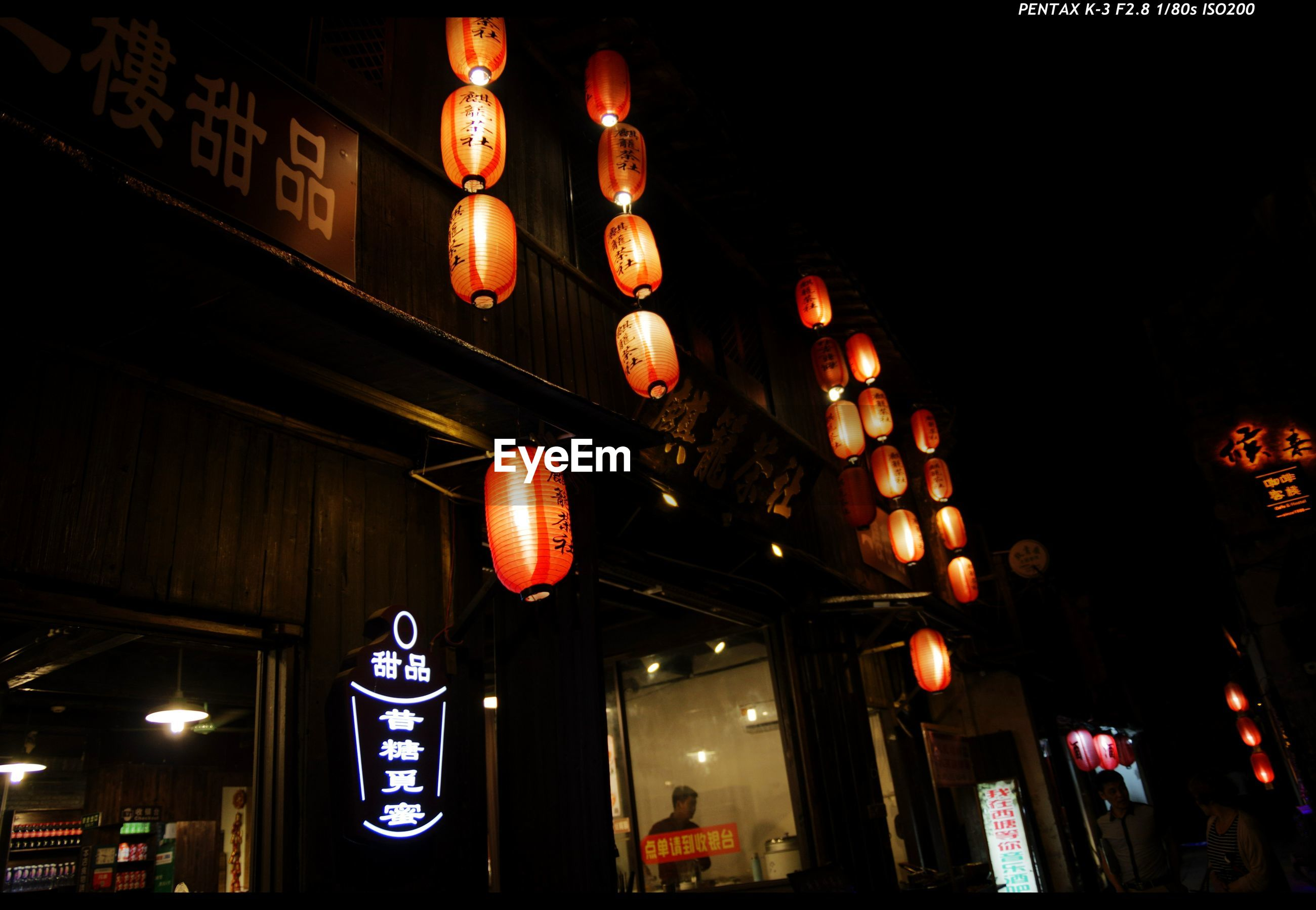 illuminated, night, text, communication, western script, lighting equipment, low angle view, indoors, hanging, non-western script, electricity, technology, lantern, no people, glowing, light - natural phenomenon, neon, close-up, electric light, lit