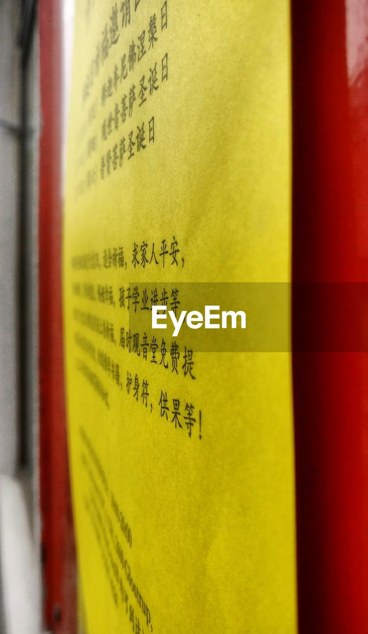 text, communication, yellow, close-up, red, no people, day, indoors, healthcare and medicine, paper, nature