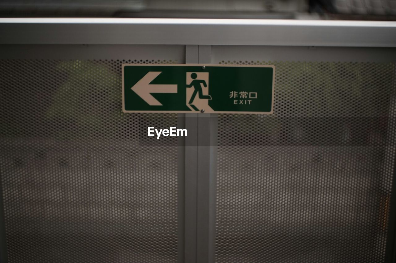 Close-Up Of Emergency Exit Sign