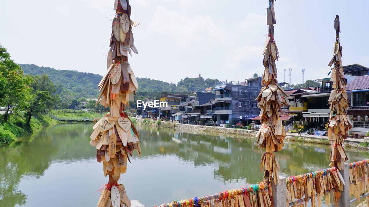 PANORAMIC VIEW OF LAKE AGAINST BUILDINGS