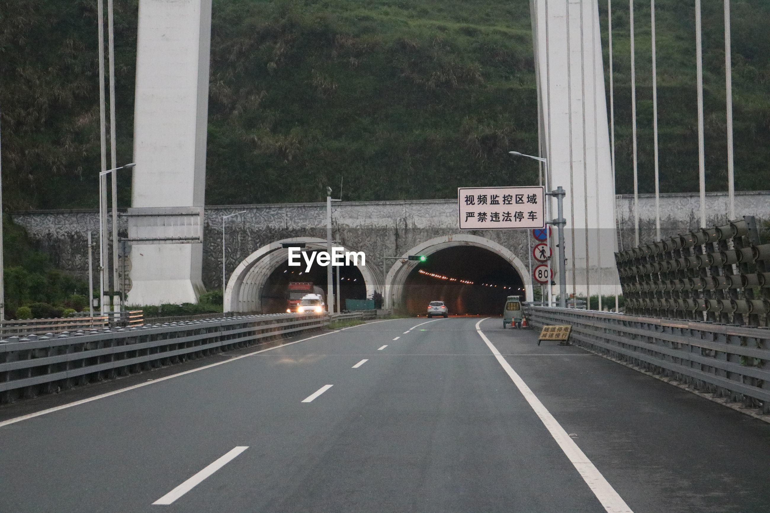 View of entrance of tunnel