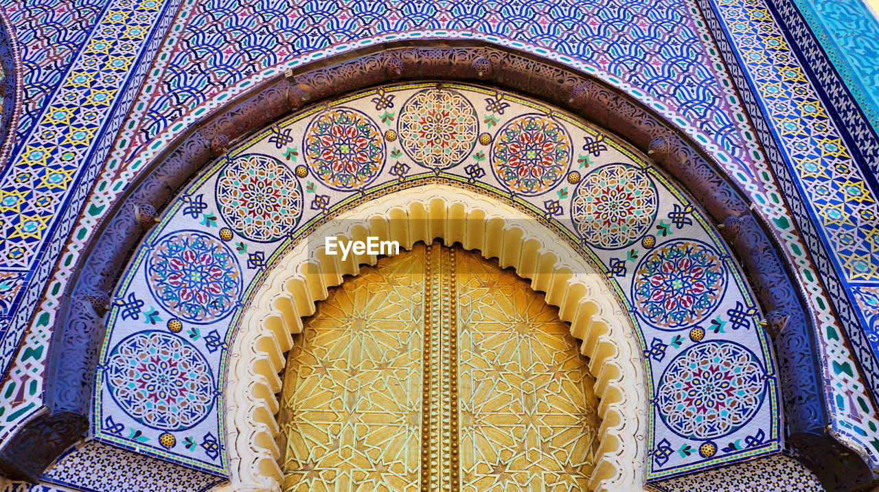 Low Angle View Of Mosque Ceiling