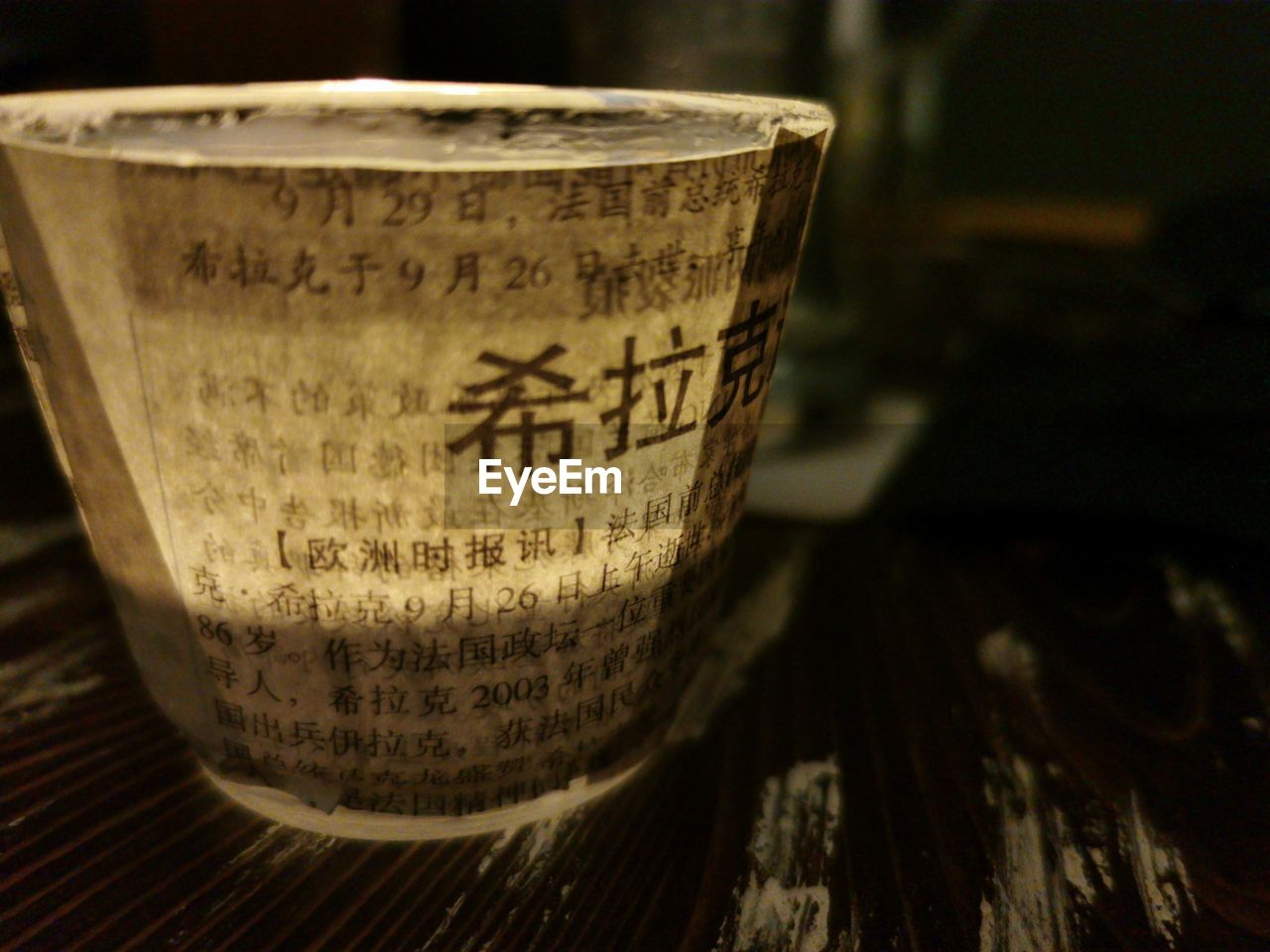 close-up, text, indoors, still life, food and drink, no people, drink, western script, refreshment, communication, table, focus on foreground, coffee - drink, wood - material, coffee, freshness, selective focus, cup, glass, mug, latte