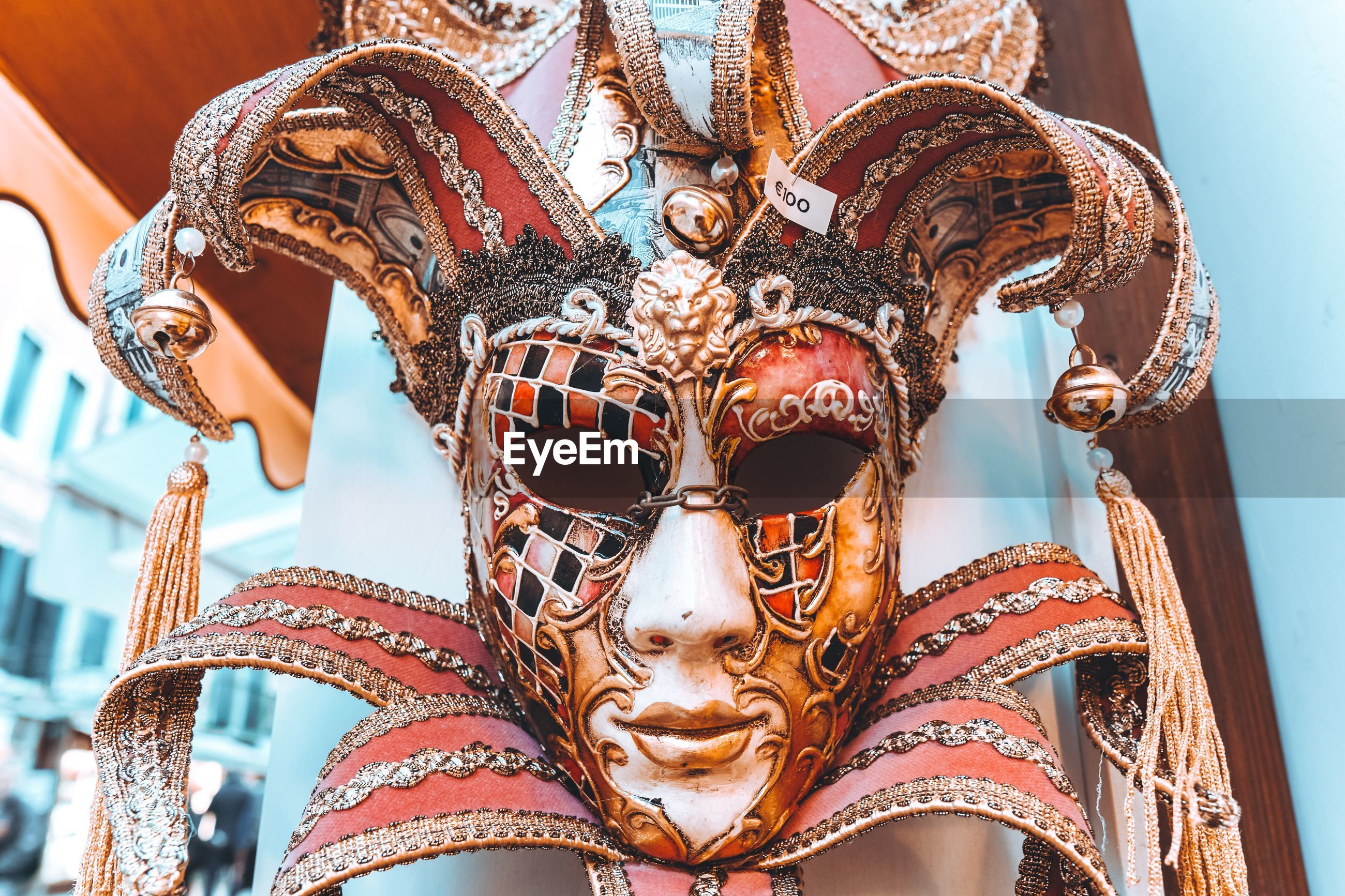 Low angle view of mask
