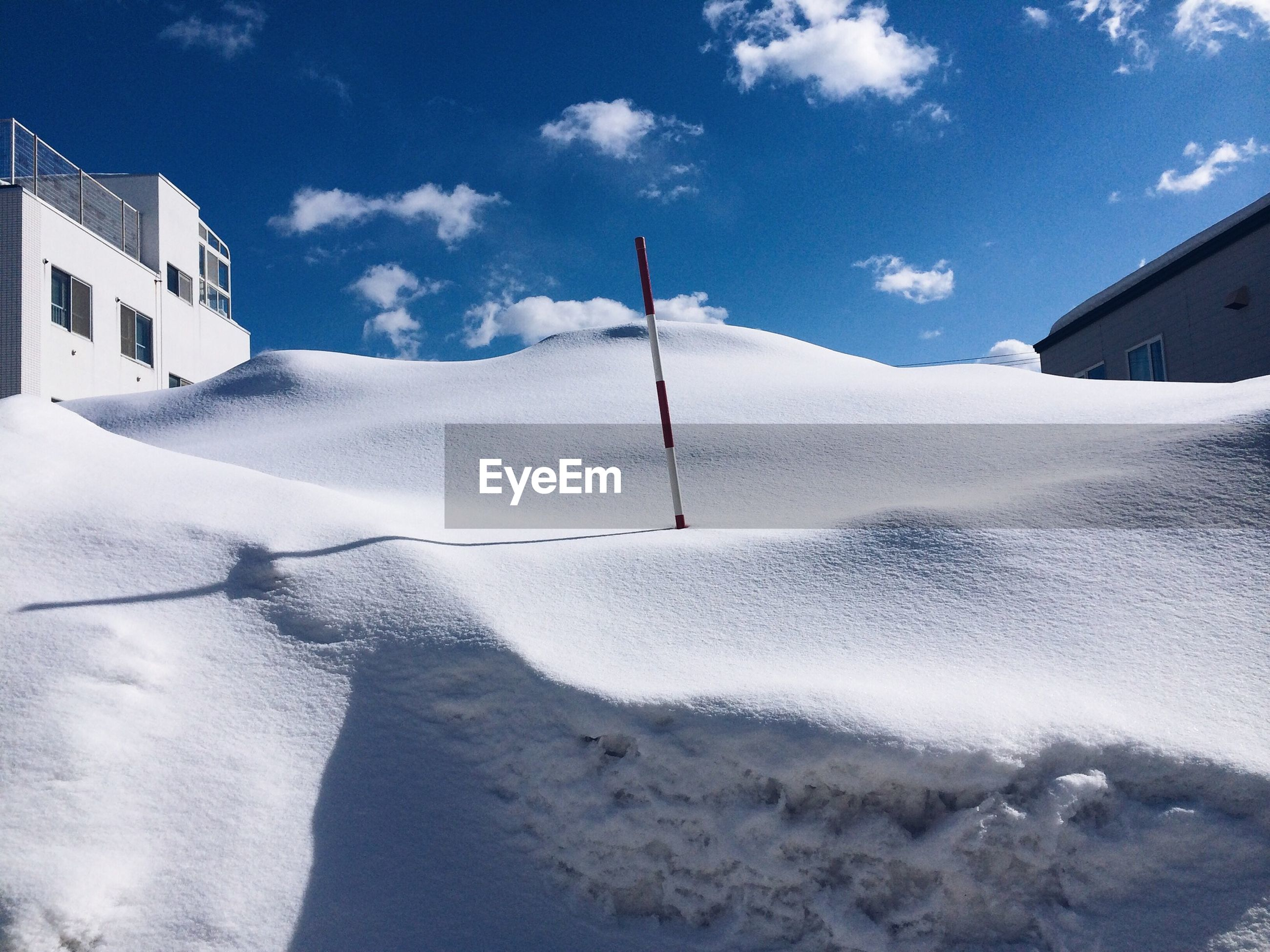 View of snow covered landscape
