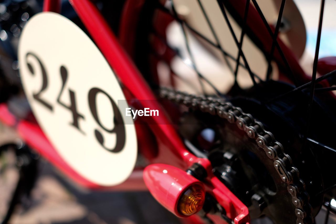 Close-Up Of Cropped Bicycle