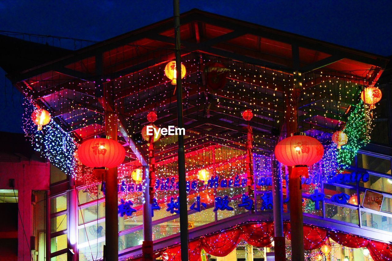 illuminated, night, lighting equipment, built structure, architecture, decoration, no people, building exterior, red, hanging, glowing, multi colored, celebration, lantern, outdoors, chinese lantern, light - natural phenomenon, light, nature, electric lamp, festival