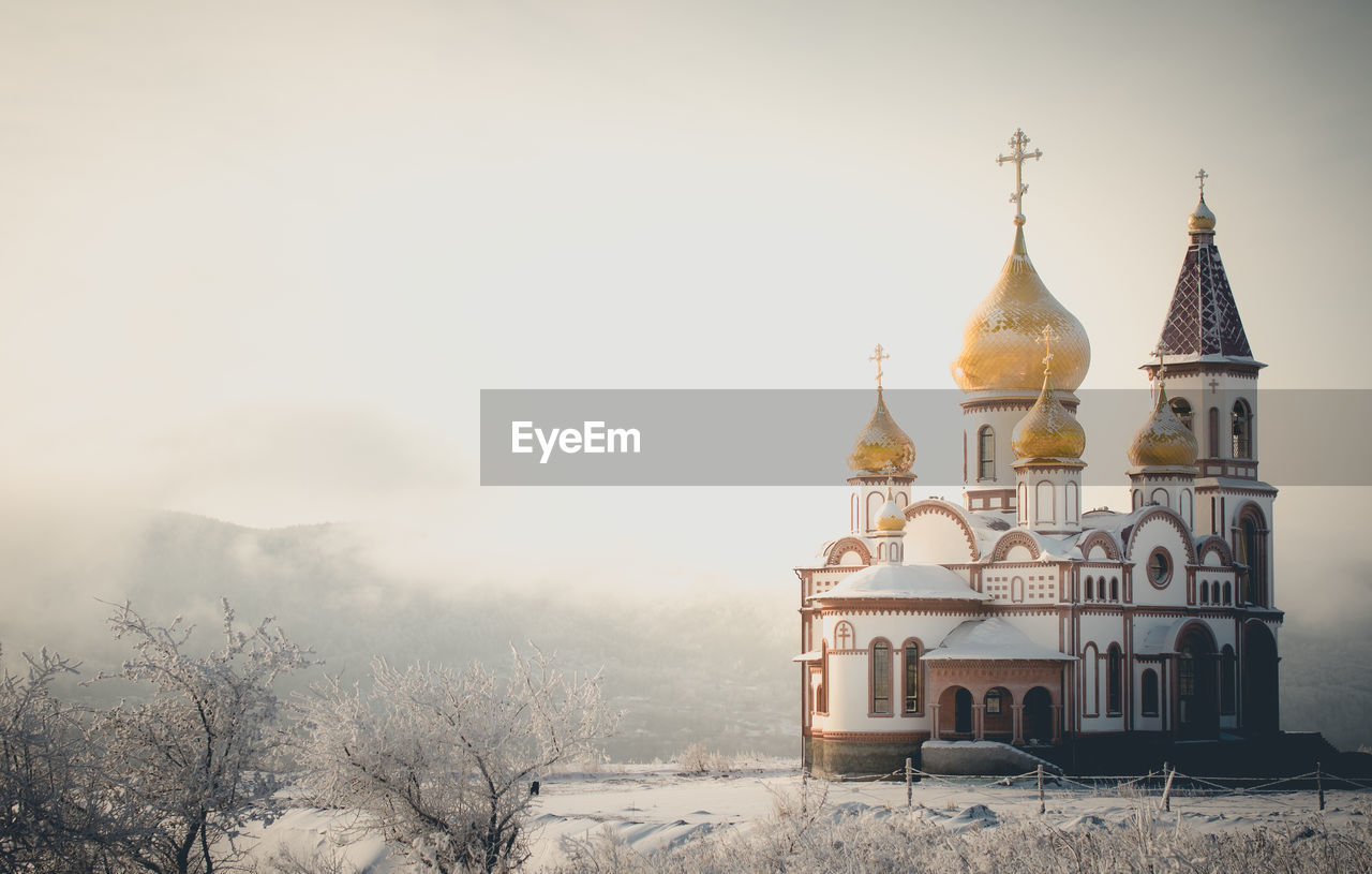 Church On Snow Covered Landscape