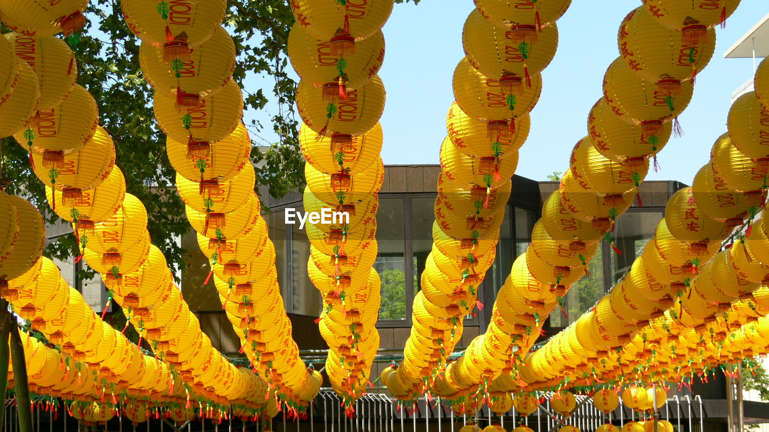 Low angle view of yellow chinese lanterns