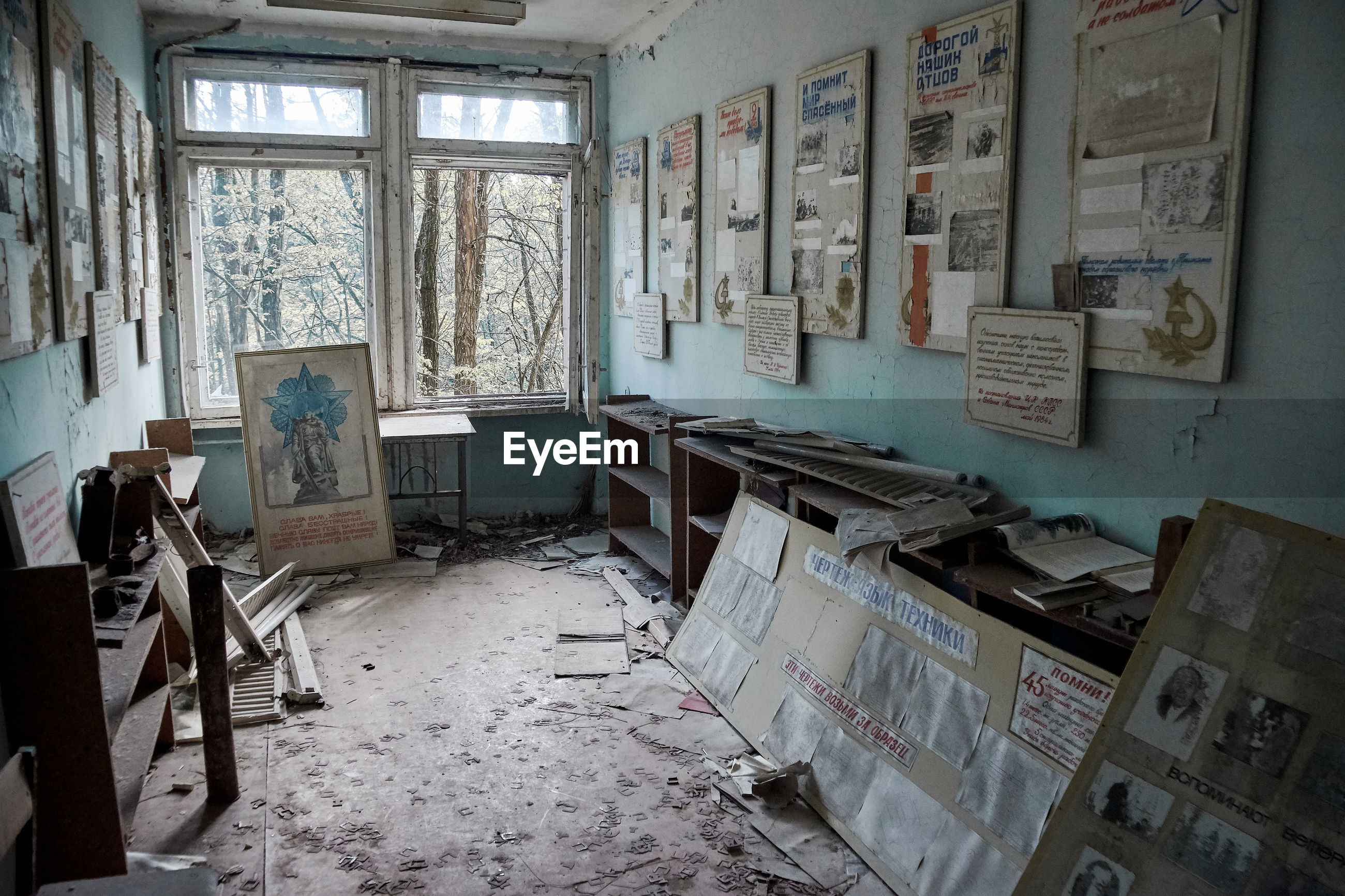 VIEW OF ABANDONED BUILDING