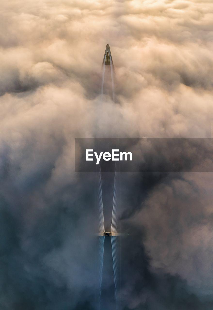 Vertical panoram of a bridge in the fog