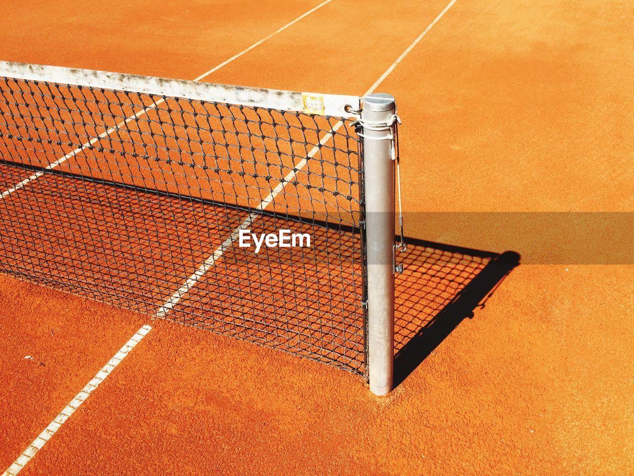 Cropped Tennis Net