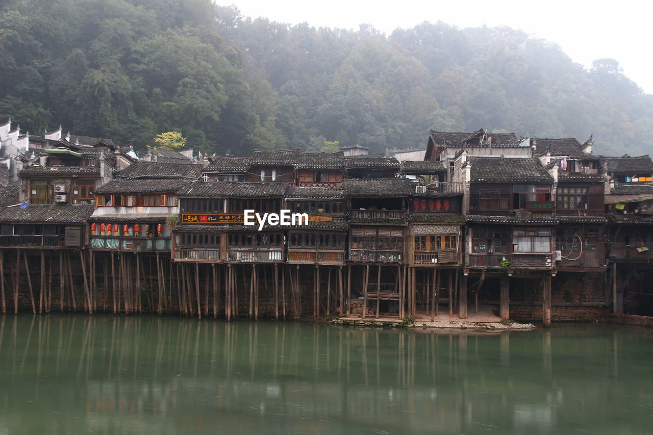 Photo taken in Fenghuang, China