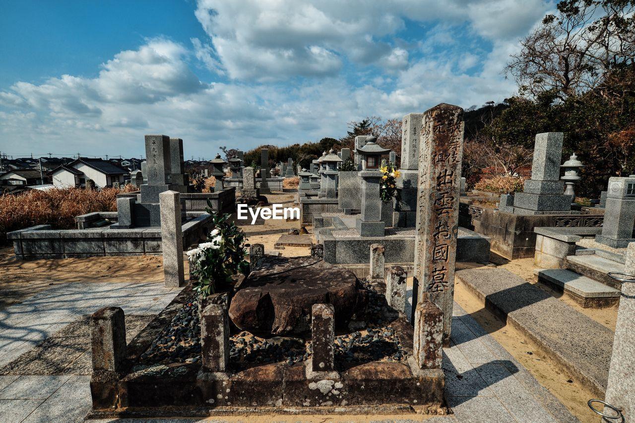 Graveyard At Izumo-Taisha Against Sky