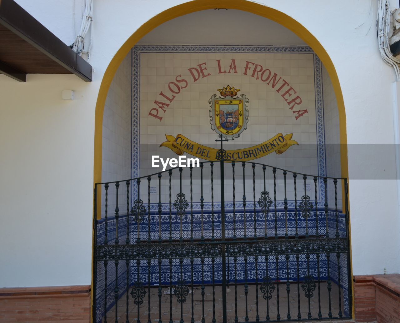 Entrance Gate Of Building