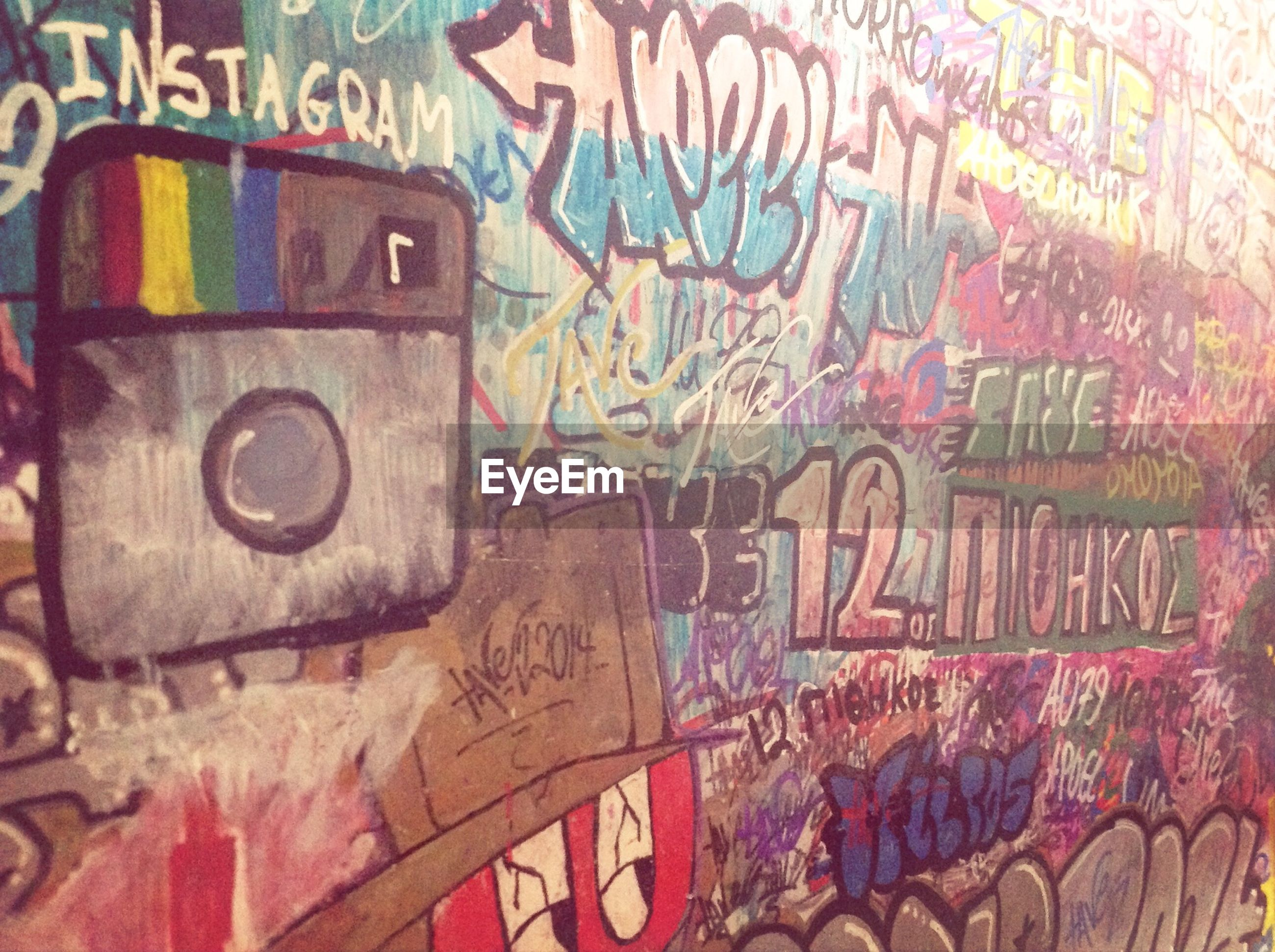 creativity, art and craft, art, multi colored, graffiti, full frame, text, backgrounds, wall - building feature, indoors, pattern, design, painting, western script, built structure, architecture, close-up, wall, no people, communication