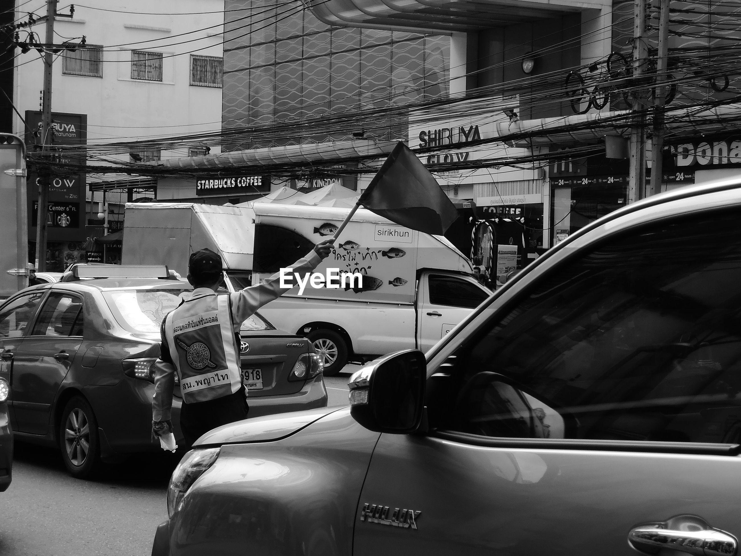 VIEW OF CAR