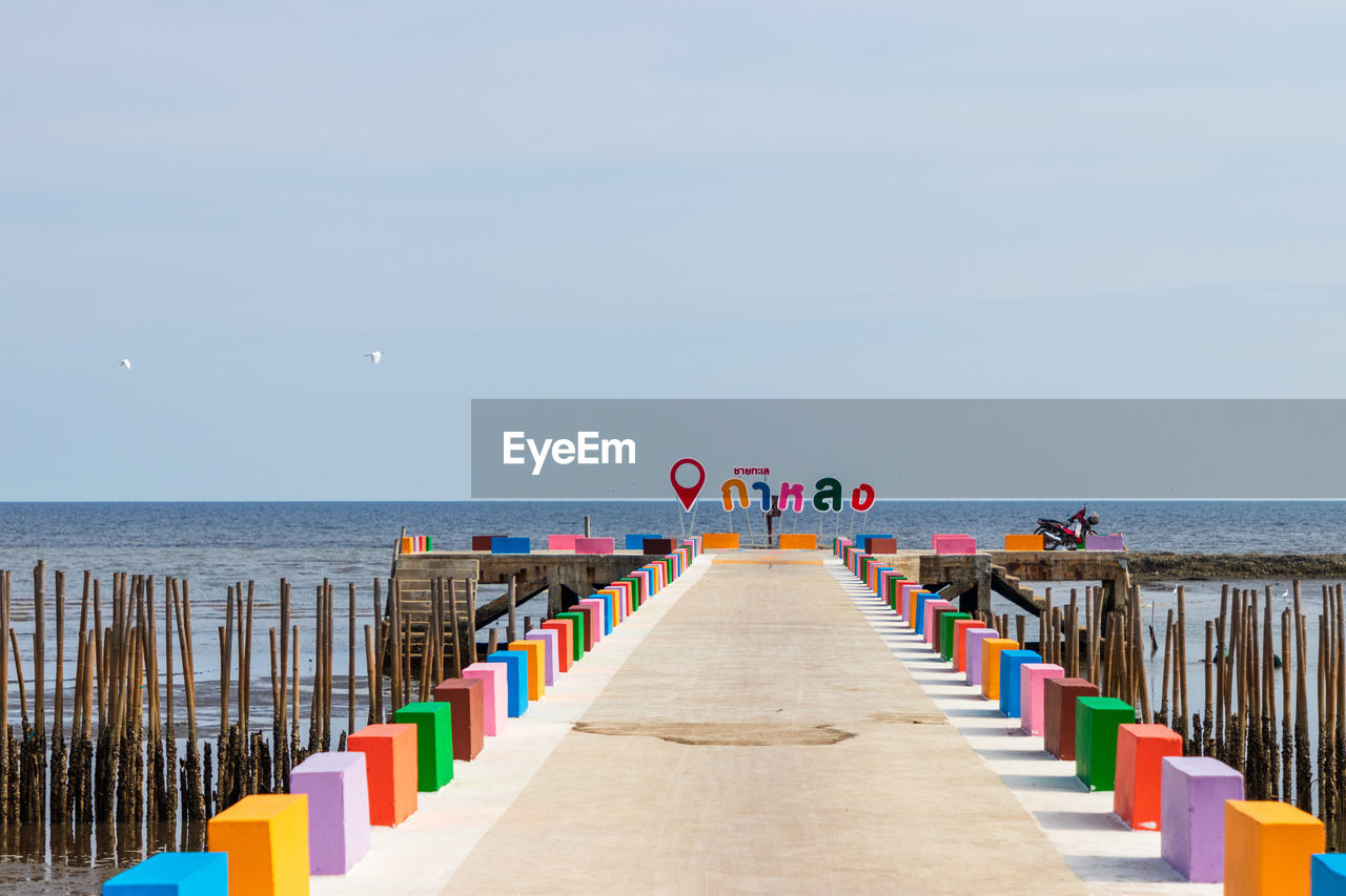 sea, sky, water, horizon over water, horizon, scenics - nature, nature, the way forward, beach, beauty in nature, direction, tranquil scene, tranquility, day, land, diminishing perspective, pier, idyllic, outdoors, no people