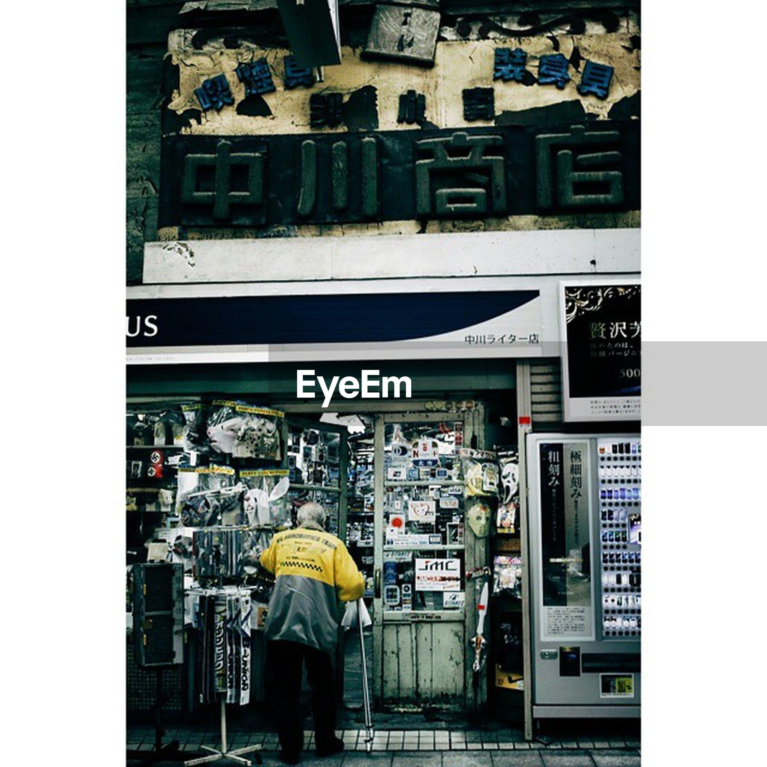 transfer print, auto post production filter, building exterior, architecture, built structure, city, store, men, retail, market, city life, street, shop, for sale, shopping, variation, abundance, window, display