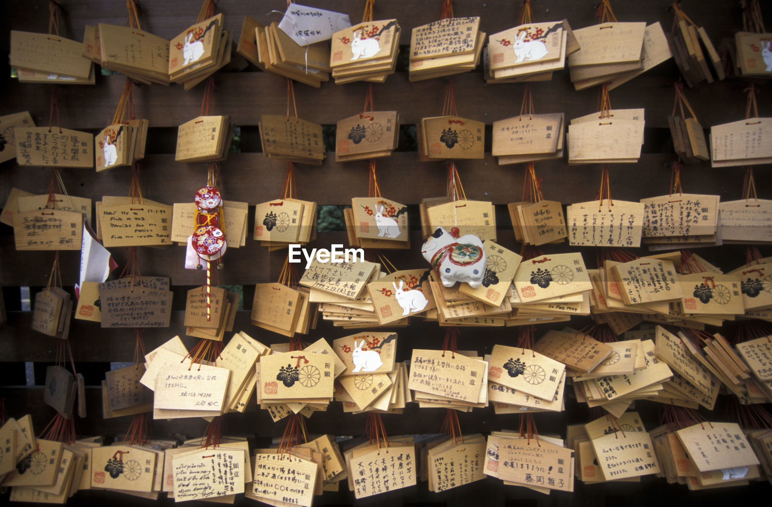 Fortune messages hanging on wall