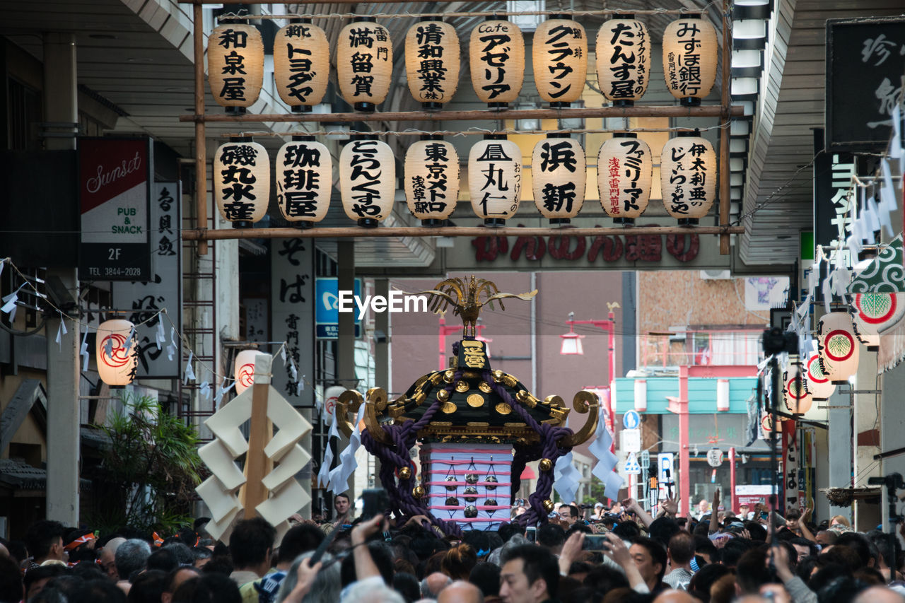 Crowd Carrying Mikoshi In City During Sanja Matsuri