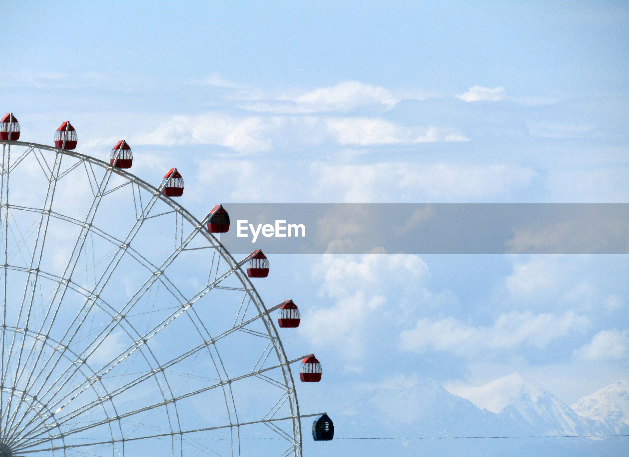 Ferris wheel against sky