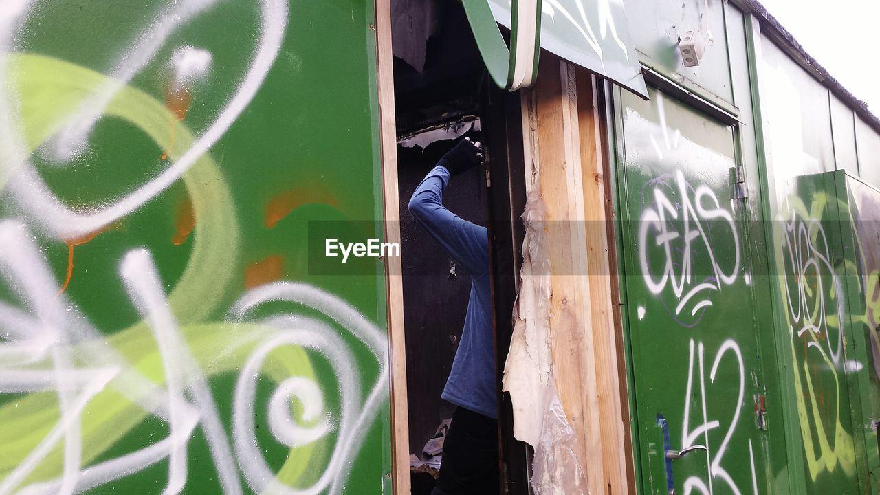 Graffiti on green building