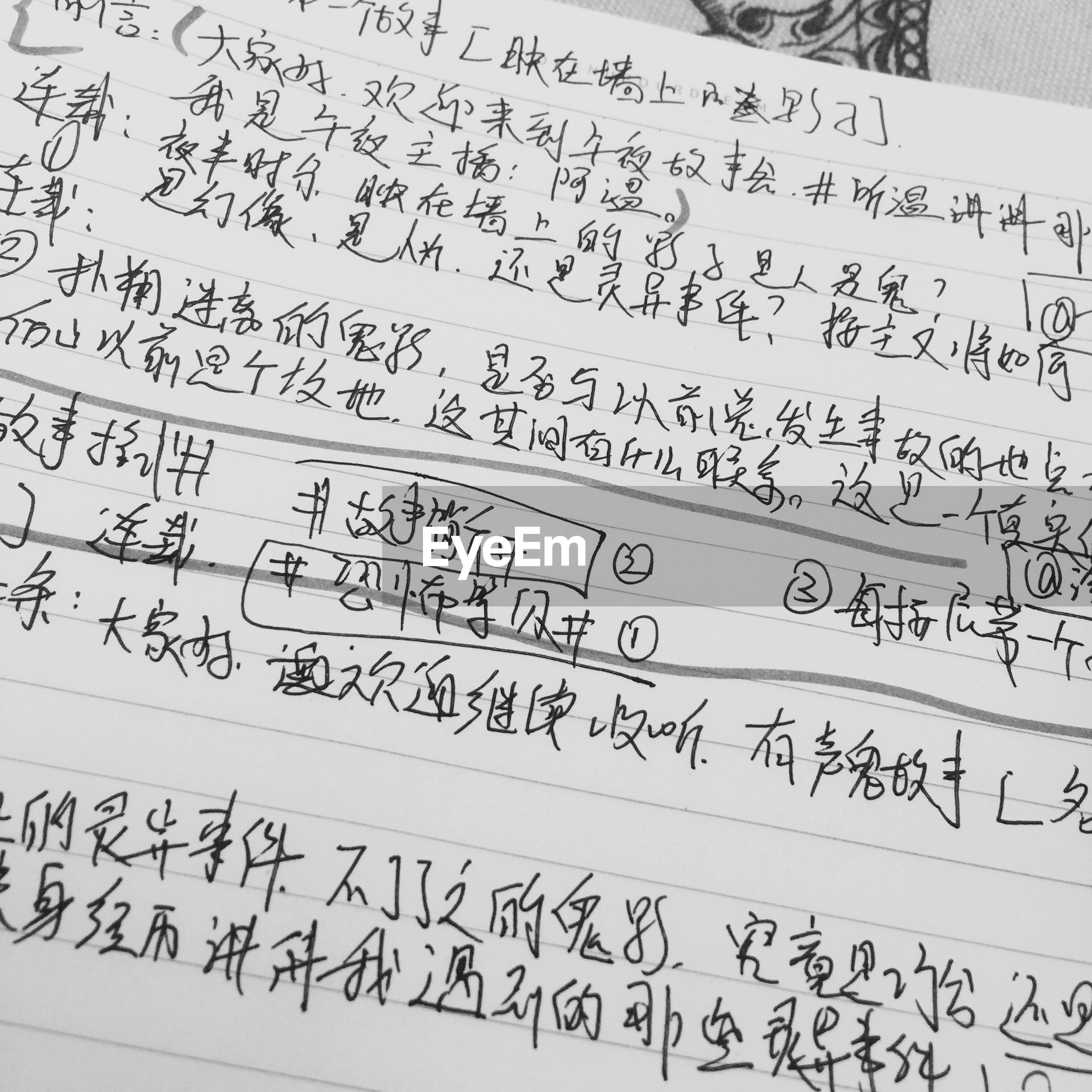 paper, book, close-up, education, western script, text, detail, open, page, full frame, repetition